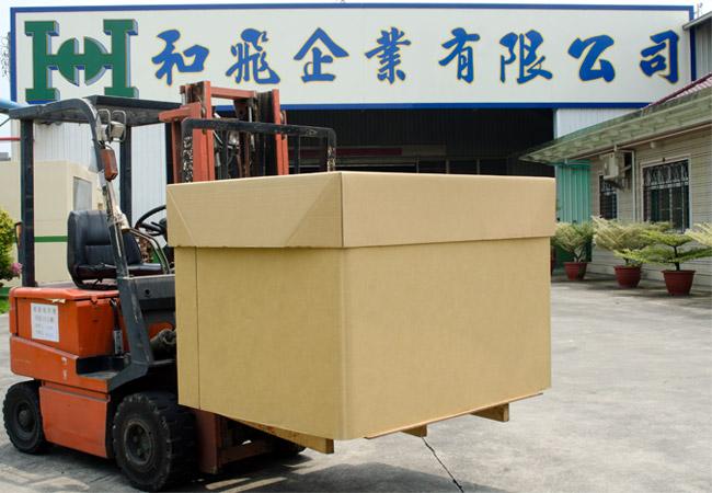 大型10層瓦愣重包裝