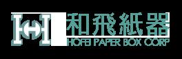 和飛紙器 – 高雄紙箱 | 高雄屏東紙箱 | 紙棧板 | 重包裝 Logo